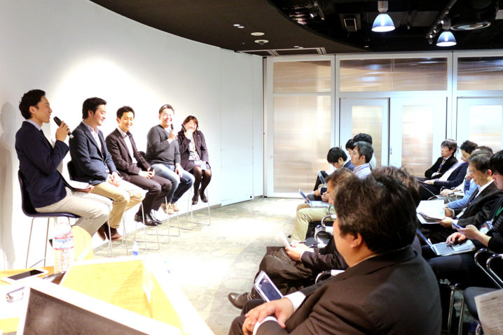 Mirai Salon 6 - OPEN INNOVATION: Japan Presents Opportunity for Foreign Startups