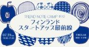 trendnotecamp16